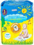 Пеленки одноразовые для детей Пелигрин с липким слоем 60*60см 10шт