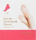 Маска для ног Holika Holika Baby Silky Foot Mask Shee тканевая 18мл