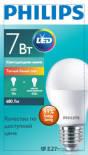Лампа светодиодная Philips LED BULB E27 7Вт 3000K