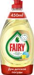 Средство для мытья посуды Fairy для детской посуды 450мл
