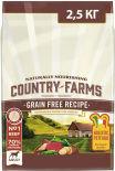 Сухой корм для собак Country Farms Grain Free Reсipe с говядиной 2.5кг