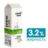 Кефир Маркет Зеленая Линия 3.2% 1л