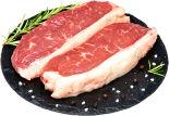Стейк из мраморной говядины Striploin 0.4-0.7кг