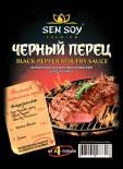 Соус Sen Soy Черный перец 120г