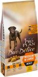 Сухой корм для собак Pro Plan Duo Delice Medium&Large Adult для средних и крупных пород с курицей 10кг