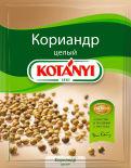 Кориандр Kotanyi целый 20г