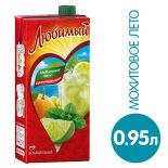 Напиток Любимый МоХитовое лето 950мл