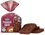 Хлеб Ржаной Край Зерновой нарезка 300г
