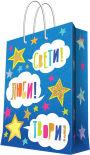 Пакет подарочный Magic Pack Свети! Люби! Твори! 17.8*22.9*9.8см