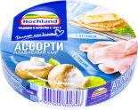 Сыр плавленый Hohland Ассорти 140г