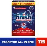 Таблетки для посудомоечных машин Finish All-in-1 Max 115шт