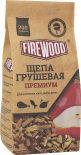 Щепа для копчения FireWood Грушевая Премиум 200г