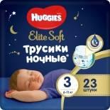 Подгузники-трусики Huggies Elite Soft №3 ночные 6-11кг 23шт