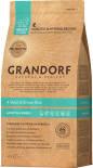 Сухой корм для собак Grandorf Adult all 4 мяса с рисом 1кг