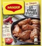 Сухая смесь Maggi На второе для Куриных Крылышек Барбекю 24г