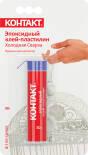 Клей-пластилин эпоксидный Контакт Холодная сварка 50г