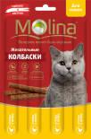 Лакомство для кошек Molina Курица-печень 20г
