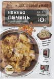 Набор для приготовления Перчес Доступный ужин Нежная печень в сметанном соусе 25г