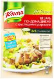 Сухая смесь Knorr На Второе Цезарь по-домашнему с хрустящими сухариками 30г