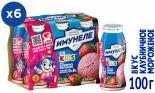 Напиток кисломолочный Имунеле for Kids Клубничное мороженое 1.5% 6шт*95мл