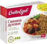 Свинина СытоЕдов духовая с черносливом и гречневой кашей 350г