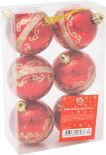 Набор елочных шаров Santa Club 6см 6шт