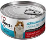 Корм для кошек 1st Choice тунец с кальмаром и ананасом 85г