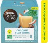 Кофе в капсулах Nescafe Dolce Gusto Coconut flat white на растительной основе 12шт