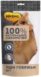 Лакомство для собак Мнямс уши говяжьи 85г