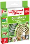 Ошейник репеллентный для собак Mr. Bruno от клещей и блох зеленый 75см