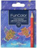 Карандаши цветные BrunoVisconti FunColor 12 цветов в ассортименте