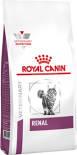 Сухой корм для кошек Royal Canin Renal 2кг