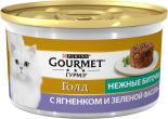 Корм для кошек Gourmet Gold Ягненок и фасоль 85г