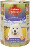 Корм для собак Родные корма Ягненок с рисом по-кавказски 970г
