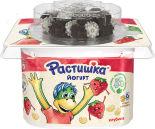 Йогурт Растишка Клубника со злаковым драже в шоколаде 3% 115г