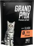 Корм для котят Grand Prix Kitten Лосось 300г