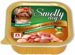 Корм для собак Smolly dog Натуральное мясо в желе Телятина с цыпленком 100г