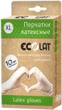 Перчатки EcoLat латексные белые размер XL 10шт