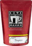 Кофе в зернах Кофемания Эспрессо 1кг