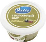 Сыр творожный Valio c оливками и розмарином 68% 150г