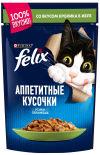 Корм для кошек Felix Аппетитные кусочки с кроликом в желе 85г