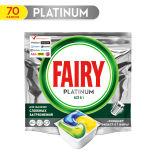 Капсулы для посудомоечных машин Fairy Platinum All in One Лимон 70шт