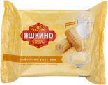 Вафельные рулетики Яшкино со вкусом сгущенного молока 160г