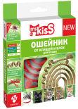Ошейник репеллентный Ms. Kiss для кошек на эфирных маслах красный 38см
