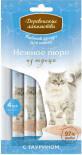 Лакомство для кошек Деревенские Лакомства Нежное пюре из тунца 4шт*10г