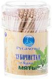 Зубочистки Русалочка деревянные со вкусом мяты 240шт
