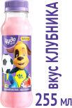 Коктейль молочный Чудо Детки Клубника 3.2% 260мл