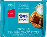 Шоколад Ritter Sport Молочный с овсяным печеньем и йогуртом 100г