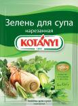 Приправа Kotanyi Зелень для супа 24г