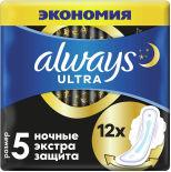 Прокладки Always Ultra Secure Night 12шт